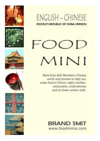 English – Chinese FoodMini